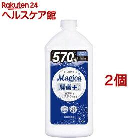 チャーミー マジカ 除菌+ 詰替え用(570ml*2コセット)【more20】【チャーミー】