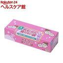 おむつが臭わない袋BOS(ボス) ベビー用 箱型 Sサイズ(200枚入)【ichino11】【防臭袋BOS】【送料無料】