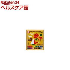 サクラ クレパス 24色 LP24R(24色入)【more20】