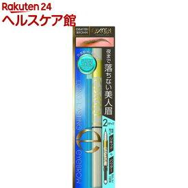 エクセル ロングラスティングアイブロウ LT03 グレイッシュブラウン(1コ入)【エクセル(excel)】
