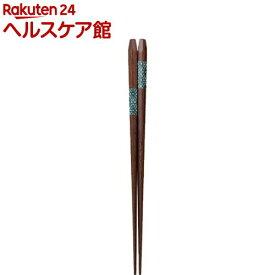箸 五角和民 23cm(1膳)