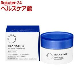 トランシーノ 薬用ホワイトニングリペアクリーム(35g)【トランシーノ】