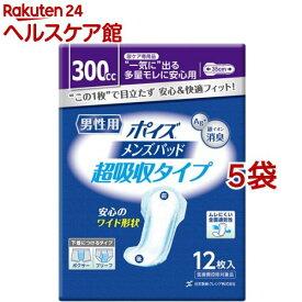 ポイズ メンズパッド 男性用 超吸収タイプ 300cc(12枚入*5袋セット)【ポイズ】