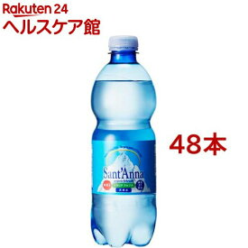 サンタンナ イタリアアルプス天然水 炭酸水(500ml*48本入)
