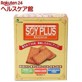 寿元ビスケット ソイプラス(3枚入*6袋)