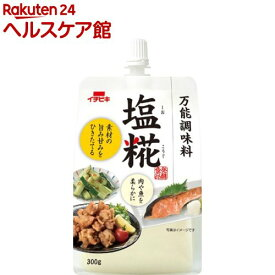 イチビキ 塩糀(300g)【イチビキ】