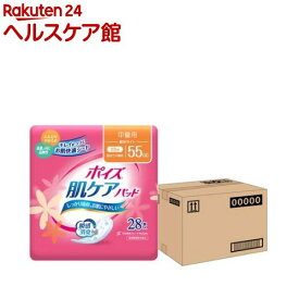 ポイズ 肌ケアパッド 吸水ナプキン 中量用(軽快ライト) 55cc(28枚入*6コパック)【ポイズ】