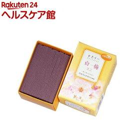 かたりべ 白梅 ミニ(約60g)【かたりべシリーズ】