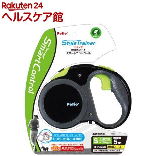 ペティオ スタイルトレーナー リールリード スマートコントロール ディープブラック S(1コ入)【ペティオ(Petio)】【送料無料】