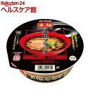 凄麺 富山ブラック ケース(12コ入)【凄麺】