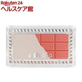 ドド チョコチーク CC20 オレンジ(4.5g)【ドド(ドドメイク)】