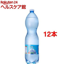 サンタンナ イタリアアルプス天然水 炭酸水(1.5L*12本入)