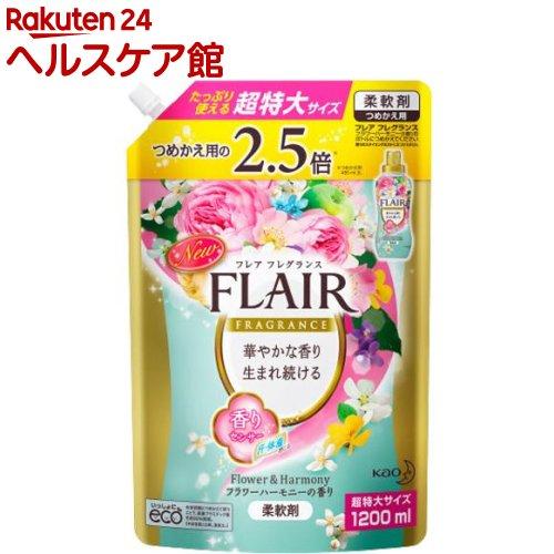 フレア フレグランス フラワー&ハーモニー つめかえ用 超特大サイズ(1.2L)【フレア フレグランス】