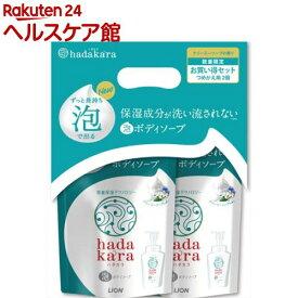 ハダカラ 泡ボディソープ クリーミーソープの香り 詰替(440ml*2個入)【ハダカラ(hadakara)】