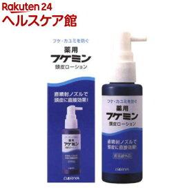 フケミン 薬用頭皮ローション(50ml)【more20】