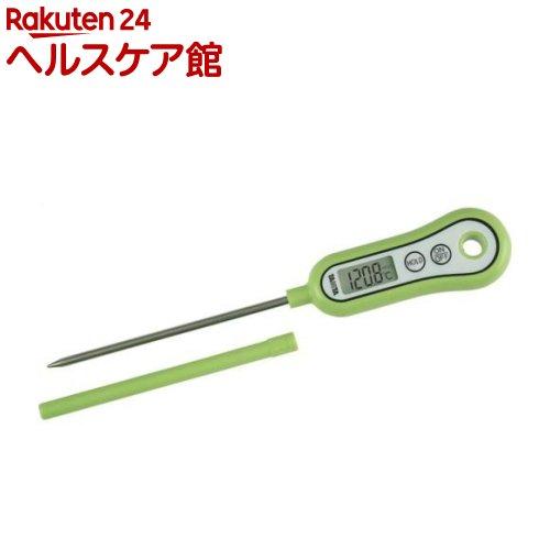 タニタ 料理用デジタル温度計 TT-533-NGR ピスタチオグリーン(1セット)【タニタ(TANITA)】
