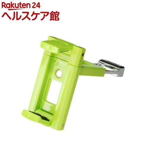 ベルボン マルチスマホホルダー PH1 アップルグリーン(1コ入)