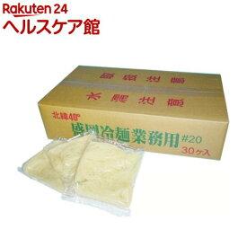 業務用 盛岡冷麺 #20(160g*30袋入)【spts2】