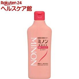 ミノン 薬用ヘアシャンプー(120ml)【more20】【MINON(ミノン)】