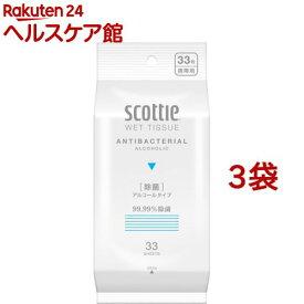 スコッティ ウェットティシュー 除菌 アルコールタイプ 携帯用(33枚入*3袋セット)【スコッティ(SCOTTIE)】
