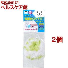 コンドル バスボンくん 洗面台スッキリポンポン 抗菌 グリーン(2個セット)【バスボン】