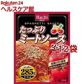 ハチ食品 たっぷりミートソース(285g*12コ)【slide_b1】【Hachi(ハチ)】[パスタソース]