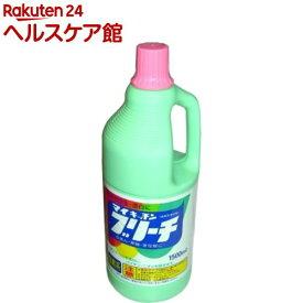 マイキッチンブリーチ 大(1.5L)