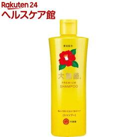 大島椿 プレミアム シャンプー(300ml)【大島椿シリーズ】
