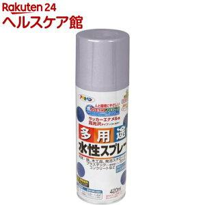 アサヒペン 水性多用途スプレー シルバー(420ml)【アサヒペン】