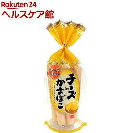 なとり チーズinかまぼこ(256g)【メイホク】