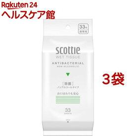 スコッティ ウェットティシュー 除菌 ノンアルコールタイプ 携帯用(33枚入*3袋セット)【スコッティ(SCOTTIE)】[ウェットティッシュ]
