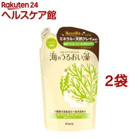 海のうるおい藻 地肌ケアシャンプー 詰替用(420mL*2コセット)【海のうるおい藻】