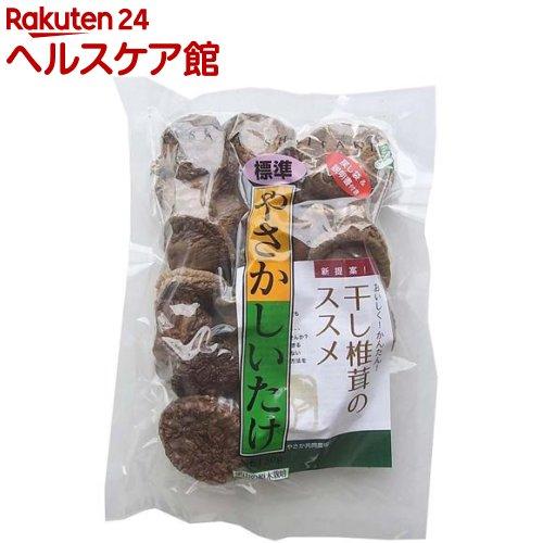 やさか干し椎茸・標準(香信/こうこ)(50g)【やさか】