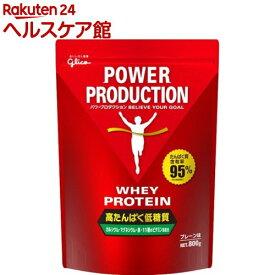 パワープロダクション ホエイ プロテイン プレーン味(800g)【パワープロダクション】