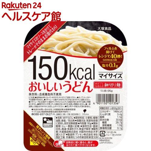 マイサイズ おいしいうどん(95g)【マイサイズ】