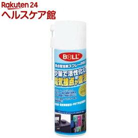 BOLL 接点復活剤スプレー SF-100S(40ml)【BOLL】