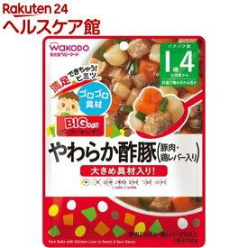 和光堂 ビッグサイズのグーグーキッチン やわらか酢豚 豚肉・鶏レバー入り(100g)【グーグーキッチン】