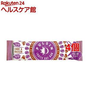 パルサン フルーティーオーツバー チョコレーズン(25g*4個セット)【パルサン】