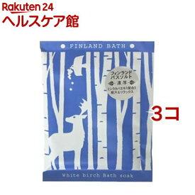 フィンランドバスソーク ホワイトバーチ(50g*3コセット)[入浴剤]
