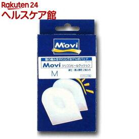 モビ シリコン ヒールクッション(Mサイズ)【Movi(モビ フットケア)】