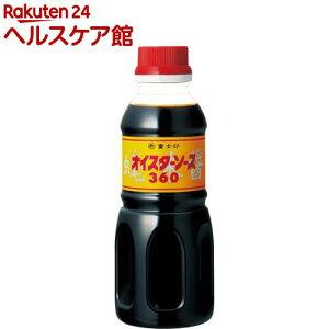 富士食品工業 オイスターソース360 業務用(360g)