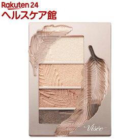 ヴィセ リシェ マイヌーディ アイズ BE-4 ハニーベージュ系(4.7g)【ヴィセ リシェ】