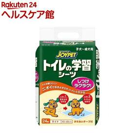 ジョイペット トイレの学習シーツ ワイド(24枚入)【ジョイペット(JOYPET)】