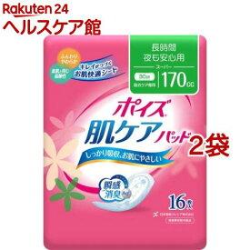 ポイズ 肌ケアパッド 吸水ナプキン 長時間・夜も安心用(スーパー) 170cc(16枚入*2袋セット)【ポイズ】