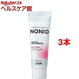 ノニオ ハミガキ ピュアリーミント(130g*3本セット)【ノニオ(NONIO)】