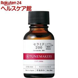チューンメーカーズ セラミド200(20ml)【チューンメーカーズ(TUNEMAKERS)】