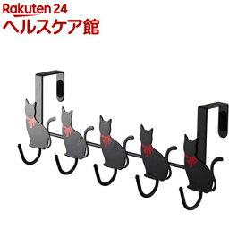 ドアハンガー猫 5連 横型 ブラック(1コ入)