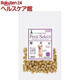 アドメイト プチセレクト 柴犬用(80g)【アドメイト(ADD.MATE)】