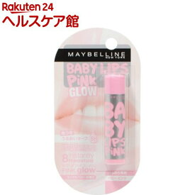 メイベリン リップクリーム ピンクグロウ 01 ベビーピンク(4.0g)【メイベリン】