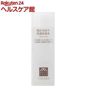 肌をうるおす保湿 浸透水 バランシング(120ml)【肌をうるおす保湿スキンケア】